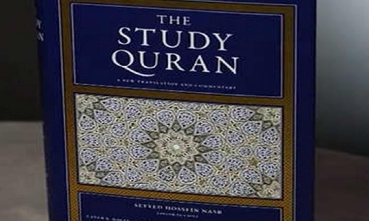 قرآن جديد فى أمريكا .. لاستعادة الدين من المتشددين