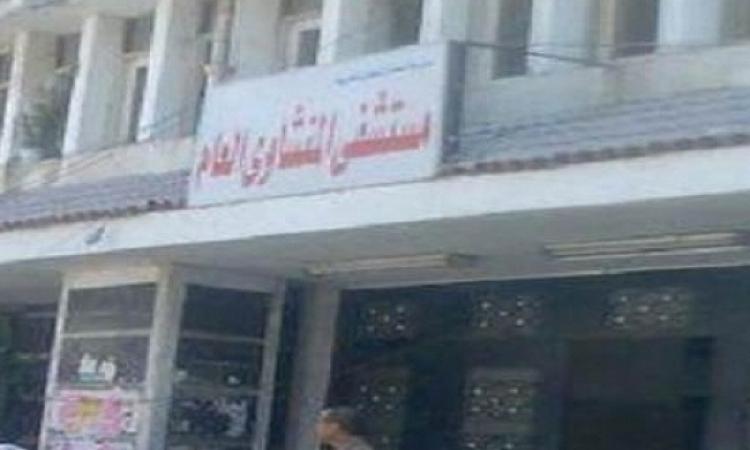 فصل 300 عامل من المنشاوى العام ومدير المستشفى : فصلهم ليس تعسفيا