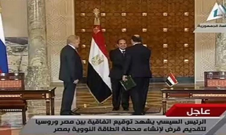 الرئيس السيسى يشهد توقيع المحطة النووية بالضبعة