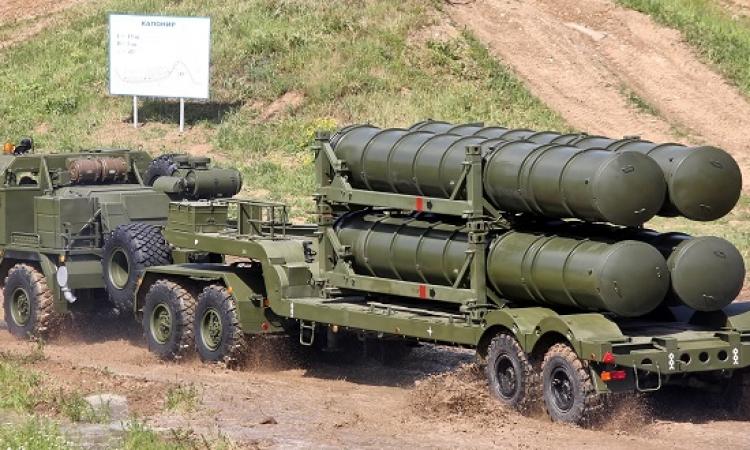 S-400 .. منظومة روسيا التى توقف مقاتلات أمريكا وتركيا