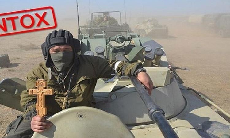 """حقيقة """"الحرب الصليبية"""" التى تشنها روسيا على الاسلام فى سوريا ؟!"""