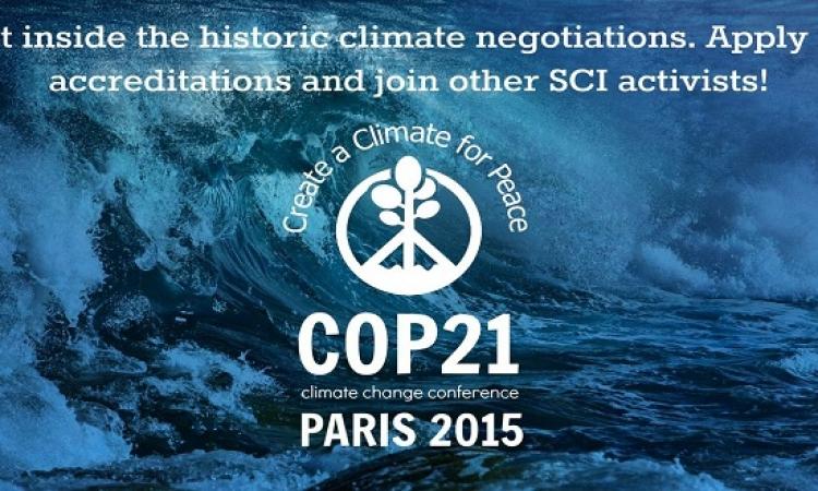 زعماء العالم يبحثون فى باريس أخطار الانبعاثات الحرارية