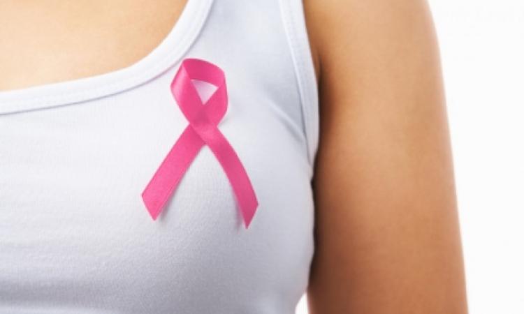 6 نصائح لحمايتك من سرطان الثدى