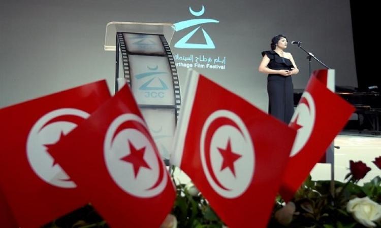 """""""جوق العميين"""" المغربى يفوز بجائزة قرطاج الكبرى"""