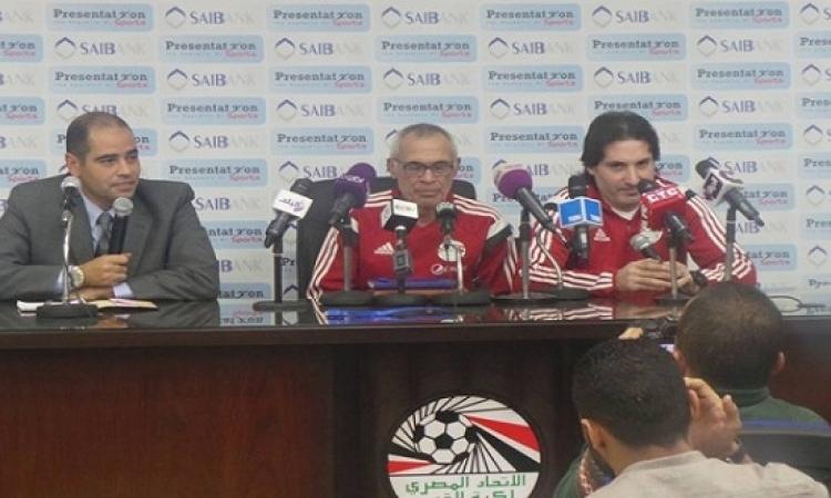 كوبر يستبعد رمضان صبحى من المنتخب بسبب الوقفة على الكرة !!