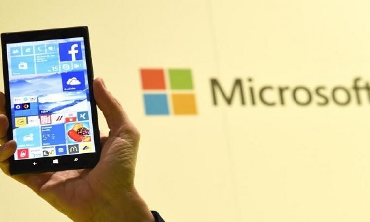 تحديثات جديدة من مايكروسوفت لنظام ويندوز 10