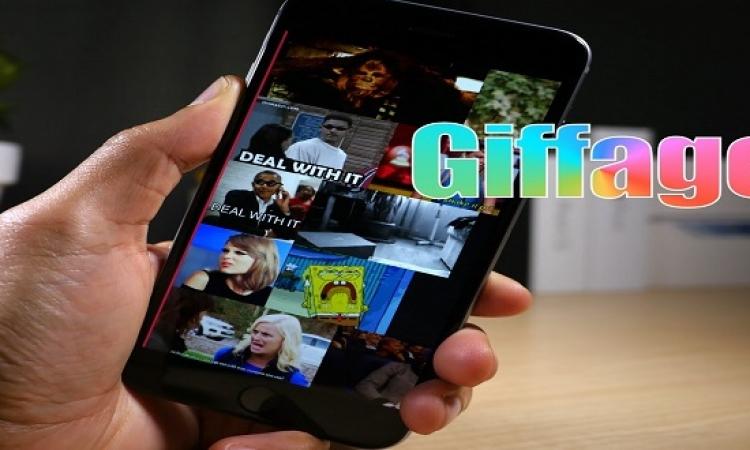 لوحة مفاتيح للصور المتحركة بصيغة GIF للآيفون