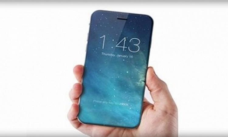 لعشاق آيفون : شركة أبل تختبر هاتف آى فون 7