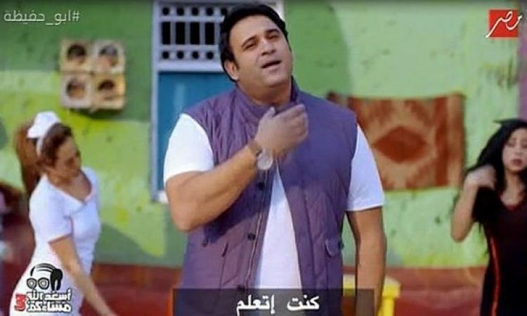 بالفيديو .. أبو حفيظة يستعين بالمعلم للسخرية من الأطباء : والله معلم !!