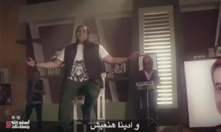 بالفيديو .. ابو حفيظة عن نواب البرلمان : صابر عشان ده قرارى !!