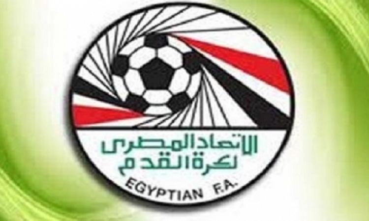 رسميًا.. تعديل موعد مباراة الأهلى وإنبى لتقام السبت المقبل
