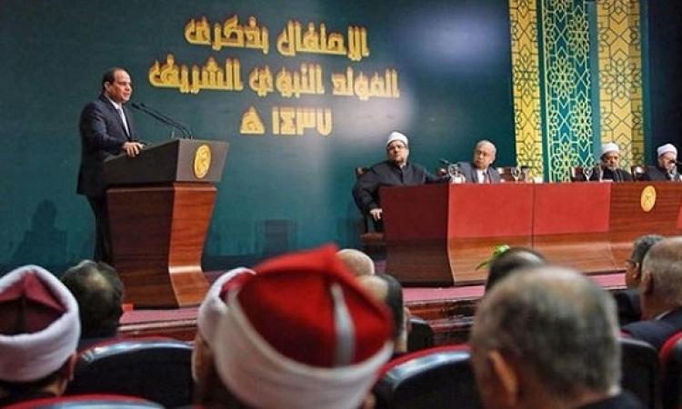 بالفيديو .. كلمة الرئيس السيسى فى المولد النبوى الشريف