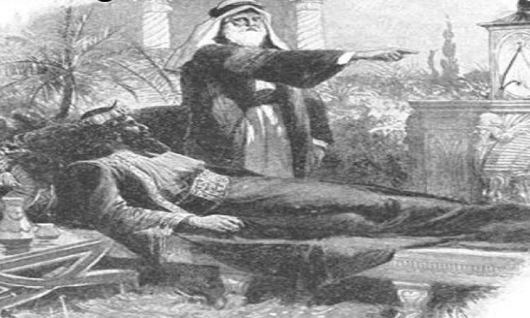 العثور على ختم الملك حزقيا المذكور فى التوراة بالقدس