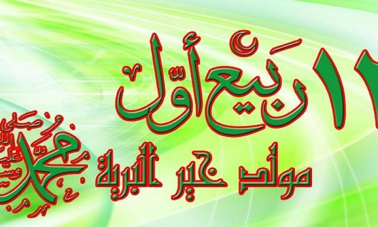 مولد الصادق الأمين .. مش عروسة وحصان !!