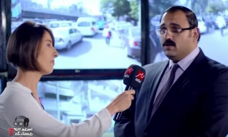 بالفيديو.. النشرة المرورية مع الخبير الدكرورى: خليكوا فى البيت أحسن !!