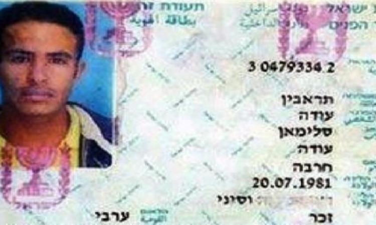 مصر تفرج عن الجاسوس عودة ترابين فى صفقة تبادل أسرى مع اسرائيل