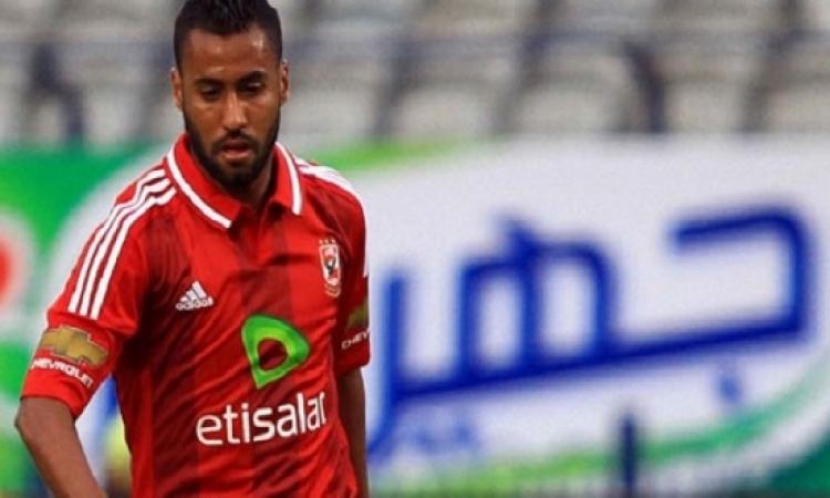 حسام عاشور يغيب عن الأهلى أمام أسوان بسبب الإصابة