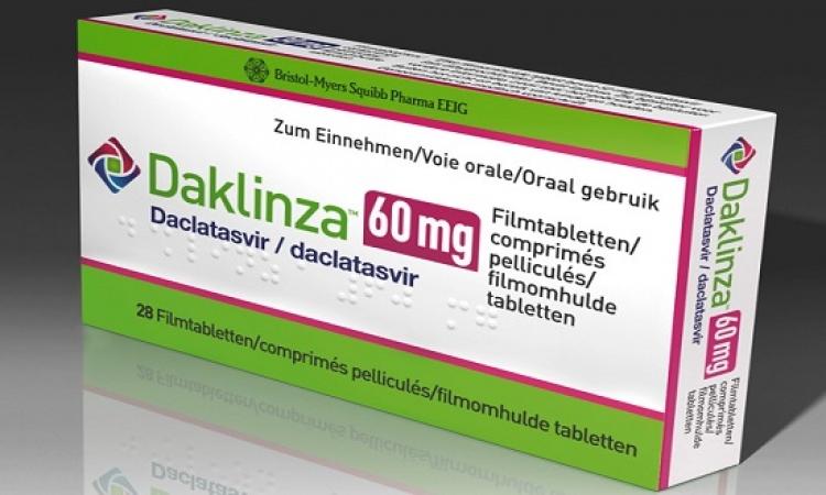 الصحة تطرح عقار دكلانزا المصرى لعلاج فيروس سى بـ 75 جنيها