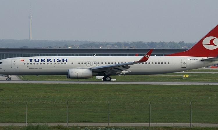 إطلاق النار على طائرة الخطوط الجوية التركية