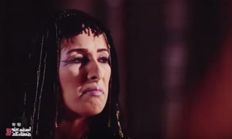 بالفيديو .. عروس النيل على طريقة أبو حفيظة : بودى يا نقاش !!