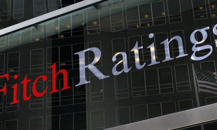 """فيتش تتوقع تأثيرا سلبيا لـ""""ضريبة الأذون"""" على رؤوس أموال وربحية البنوك"""