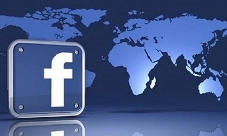 فيسبوك تتعاقد مع شركة لمكافحة التعليقات العنصرية