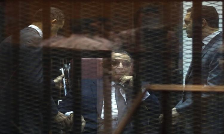 """النقض تصدر حكمها فى طعن مبارك فى """" القصور الرئاسية """" 9 يناير المقبل"""