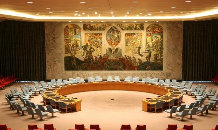 اختيار مصر لرئاسة لجنة مكافحة الإرهاب فى مجلس الأمن بالإجماع