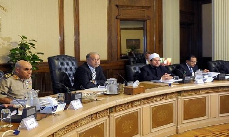 الحكومة تناقش ترتيبات زيارة الرئيس الصينى وأزمة نفوق الأسماك