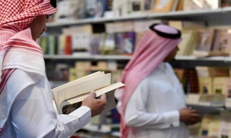 800 ألف زائر لمعرض جدة الدولى للكتاب