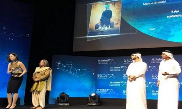 منّة شلبى أفضل ممثلة فى مهرجان دبى السينمائى
