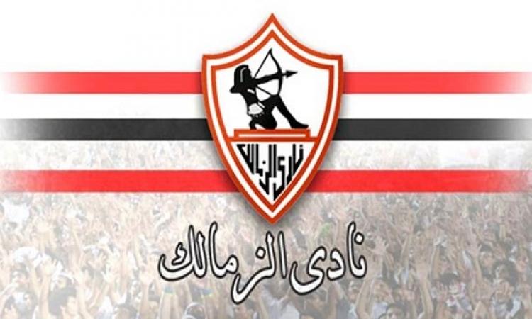 الزمالك يفوز على المصرى بهدف مصطفى فتحى