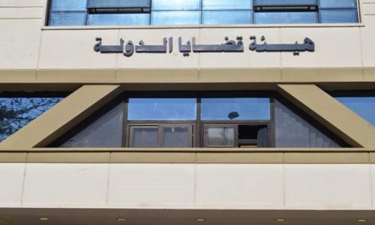 قضايا الدولة تنفى إلزام مصر بسداد 1.76 مليار دولار لإسرائيل