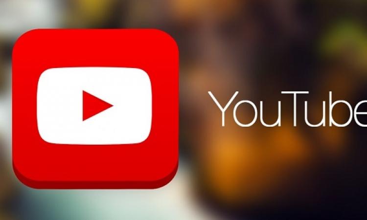 بالصور..يوتيوب يعلن عن ميزة جديدة لضبط الفيديوهات العمودية تلقائيا
