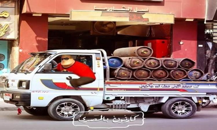 بالصور .. شخصيات ديزنى فى شوارع مصر