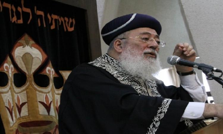 بالفيديو .. حاخام اليهود الأكبر يتوقع ظهوراً قريباً للمسيح ؟!