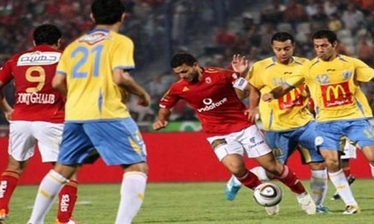 رسميًا .. الأمن يؤكد إقامة مباراة الأهلى والإسماعيلى ببرج العرب
