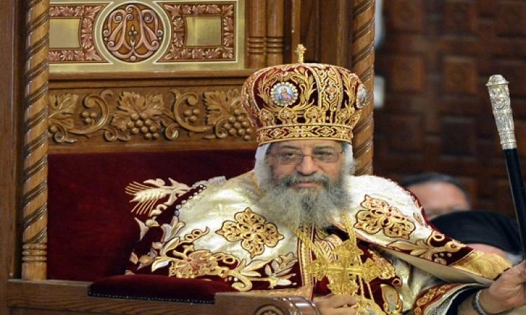 البابا تواضروس يستقبل المهنئين بعيد القيامة بالكاتدرائية المرقسية