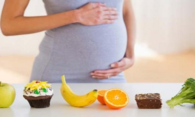 الأطعمة اللازمة لتلبية احتياجات الطفل أثناء فترة الحمل