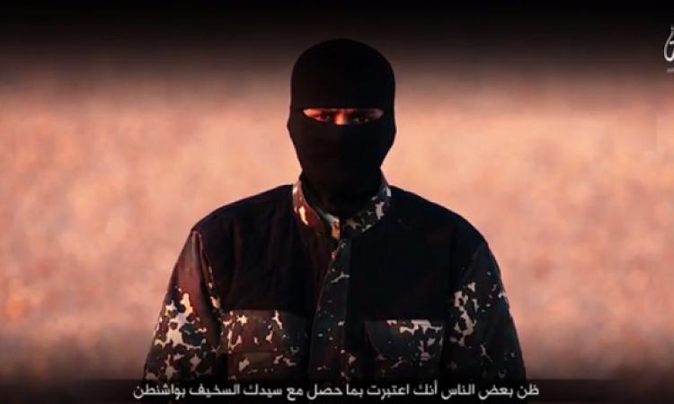 بالصور.. كشف شخصية الداعشى الملثم بفيديو الجواسيس