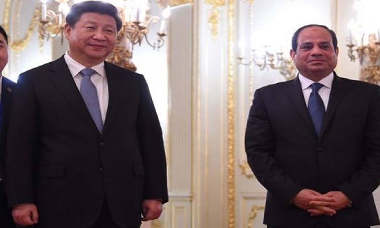 اليوم .. بدء المباحثات الرسمية بين السيسى والرئيس الصينى