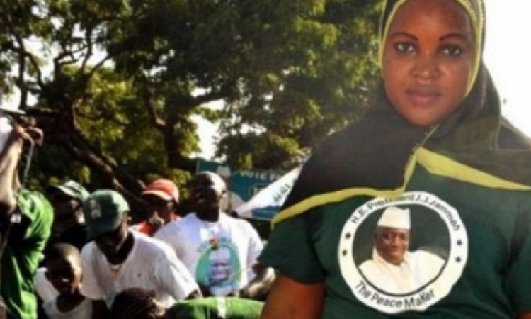 جامبيا تلغى فرض الحجاب خلال ساعات العمل