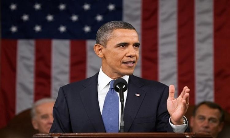 أوباما يشدد فى خطاب حالة الاتحاد على ضرورة القضاء على داعش