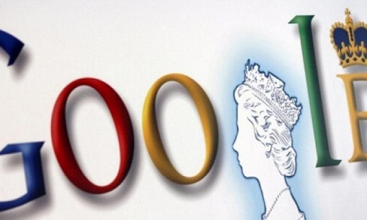 130 مليون جنيه إسترلينى قيمة المتأخرات الضريبية لجوجل!!