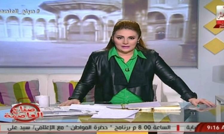 بالفيديو .. رانيا ياسين تسبب أزمة لمصر فى إيطاليا .. ناقصة هى !!