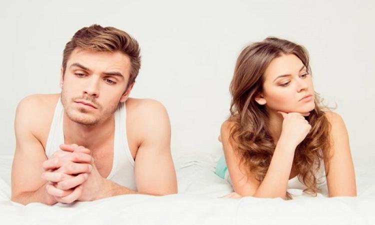متى تصرخ المرأة : اتركنى واذهب لسرير غيرى ؟!