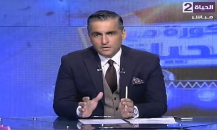 بالفيديو .. سيف زاهر يستقيل من اتحاد الكرة على الهواء مباشرة