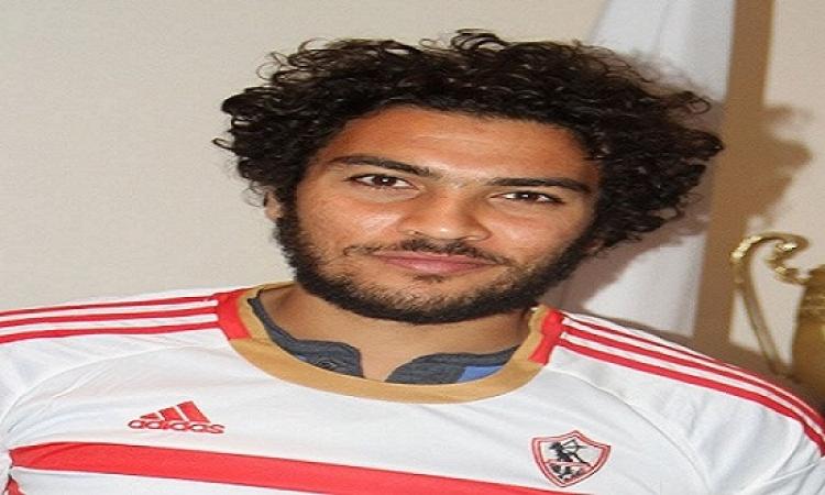 الزمالك يعير شريف علاء إلى بتروجيت لنهاية الموسم