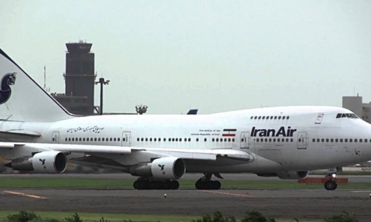 واشنطن: لا مفاوضات مع طهران لاستئناف الرحلات الجوية بين البلدين