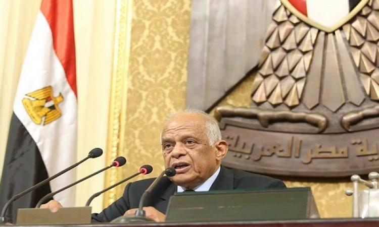 عبد العال يؤنب النواب : اللى حصل امبارح غير مقبول وميتكررش!!